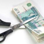 Порезка счета в букмекерской конторе